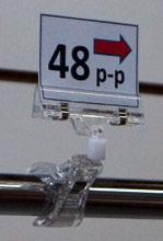 Пример использования шарнирно-поворотного соединения на горизонтальной трубе